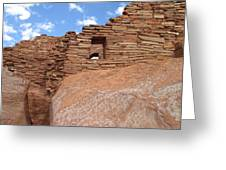 Wupatki Pueblo Ruin Greeting Card