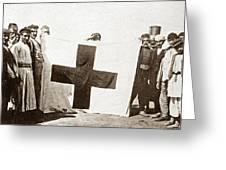 Wwi Refugees, 1914 Greeting Card