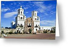 Xavier Tucson Arizona Greeting Card
