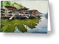 Xi Tang Town Greeting Card