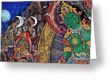 Xiangba - Tibet Greeting Card