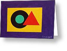 Xll System 003 Greeting Card