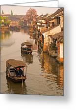 Xitang Canal Greeting Card