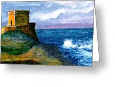 Xlendi Tower - Gozo Greeting Card