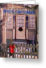 Xmas House 1 Greeting Card