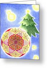X'mas Ornament Greeting Card