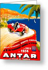 Monte Carlo Greeting Card