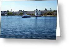 Yacht And Beach Club Wdw Greeting Card