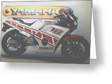 Yamaha-084 Greeting Card