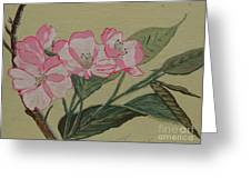 Yamazakura Or Cherry Blossom Greeting Card