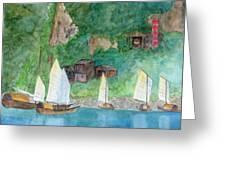 Yangtze Boats Greeting Card