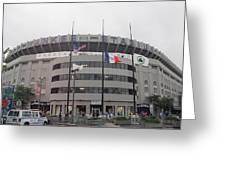 Yankee Stadium 1976 - 2008 Greeting Card