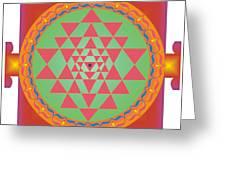 Yantra Greeting Card