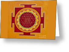 Yantra Greeting Card