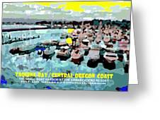Yaquina Bay II Greeting Card