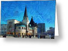 Yaroslavsky Railway Station Greeting Card