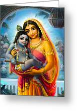 Yashoda And  Krishna Greeting Card