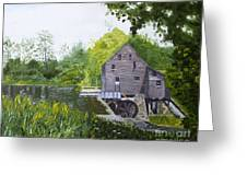 Yates Mill Summer Greeting Card
