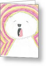 Yawning Doggie Greeting Card