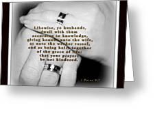 Ye Husbands Greeting Card