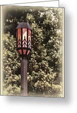 Ye Olde Street Lamp Greeting Card