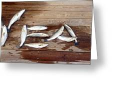 Yea It's Trout For Dinner Greeting Card