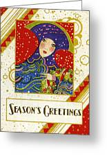 Year 1928 Vintage Greeting Card Greeting Card