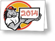 Year Of Horse 2014 Showing Sign Cartoon Greeting Card
