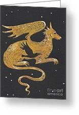Year Of The Dragon Greeting Card