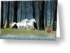 Year Of The Wood Horse Greeting Card