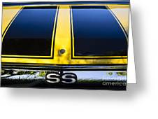 Yellow '71 Ss Greeting Card