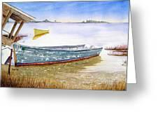 Yellow Boat II Greeting Card
