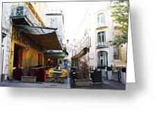Yellow Cafe Arles France Greeting Card