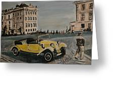 Yellow Car In Prague Greeting Card