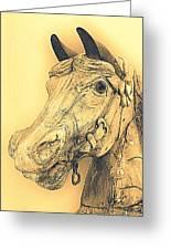 Yellow Carousel Horse Greeting Card