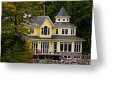 Yellow Cottage Greeting Card