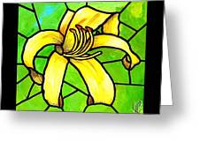Yellow Day Lily Greeting Card