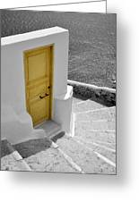 Yellow Door Of Oia Greeting Card