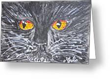 Yellow Eyed Black Cat Greeting Card
