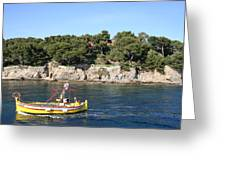 Yellow Fishing Boat - Cote D'azur Greeting Card