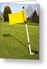 Yellow Flag On The Green Greeting Card