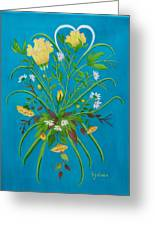 Yellow Floral Enchantment In Turquoise Greeting Card