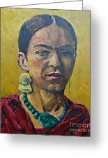 Yellow Frida Greeting Card