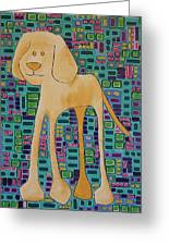 Yellow Lab Pup Greeting Card