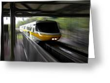 Yellow Monorail Entering The Station 02 Greeting Card
