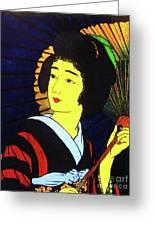 Yellow Moon Geisha Greeting Card