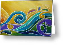 Yellow Sun Surf Greeting Card