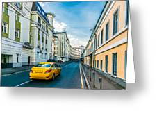 Yellow Taxi Of Moscow Greeting Card