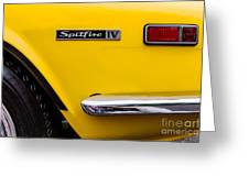 Yellow Triumph Spitfire Greeting Card
