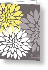 Yellow White Grey Peony Flowers Greeting Card